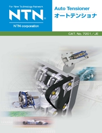 NTN Bearings Auto Tensioners Catalogue